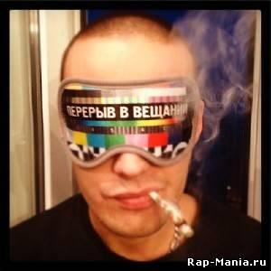 Рэп Радио Онлайн TOP1 RAP (Русский Рэп)